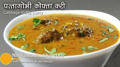 Wonderful Cabbage Kofta Recipe - Band Gobi ke Kofte from www.recipesoftheday.com
