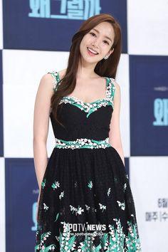 Park min young 2018 Asian Actors, Korean Actresses, Korean Actors, Actors & Actresses, Korean Beauty, Asian Beauty, Korean Celebrities, Celebs, Korean Girl