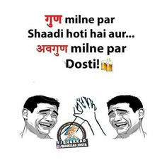 Funny Troll, Funny Jokes, Hilarious, Epic One Liners, Keep Smiling, Smile Because, Quotations, Funny Stuff, Comedy
