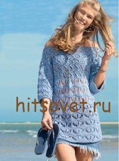 Модная летняя туника спицами http://hitsovet.ru/modnaya-letnyaya-tunika-spicami/