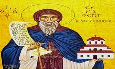 myorthodoxsite: 6 Μαΐου : Εορτή Οσίου Σεραφείμ που ασκήτευσε στο ό...