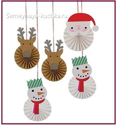These delightful pinwheel decorations come in 3 styles, each a Christmas character including Santa, reindeer and a snowman. They will add a fun festive feeling to any holiday celebration. Embellished with silver glitter. Christmas Activities, Christmas Crafts For Kids, Christmas Projects, Kids Christmas, Handmade Christmas, Holiday Crafts, Christmas Gifts, Christmas Ornaments, Pinwheel Decorations
