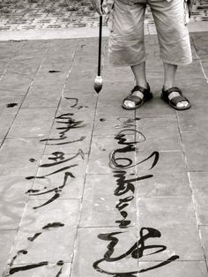 traditional chinese water calligraphy at the temple of heaven, beijing