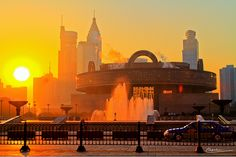 Sunrise on People Square in Shanghai China