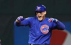 """""""I can't control myself right now,"""" Rizzo said in the early innings of Game Cubs World Series, Cubs Fan, Game 7, Cubbies, Chicago Cubs, Cubicles, Boxes, Lockers"""