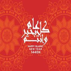 88 best islamic images on pinterest in 2018 happy islamic new year 1440 hijri background m4hsunfo