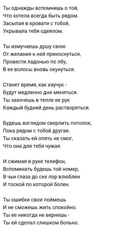 Лучшие цитаты! )))♥♥♥♥♥