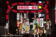 Un viaggio alla scoperta di Tokyo, la capitale del Giappone. Cosa vedere, dove dormire, dove mangiare e tante altre informazioni!