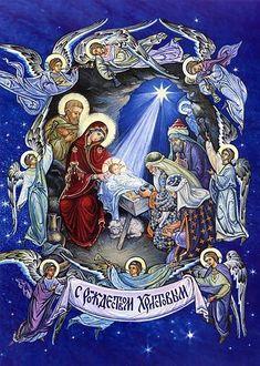 The Nativity Scene - Russian art