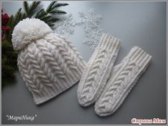 Amazing Cooking (Search results for: knitting) Baby Boy Knitting Patterns, Crochet Patterns, Knit Crochet, Crochet Hats, How To Purl Knit, Knitting Accessories, Girl With Hat, Mitten Gloves, White Patterns