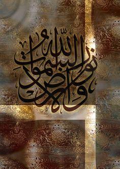 Surah An Nuur 35 by on DeviantArt Quran Wallpaper, Islamic Wallpaper, Arabic Calligraphy Art, Arabic Art, Karbala Photography, Abstract Iphone Wallpaper, Islamic Paintings, Font Art, Islamic Wall Art