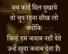 39 Best Hindi Inspirational Images Hindi Quotes Bollywood Broken