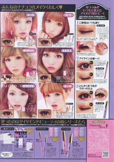 gyaru fashion and style Makeup Magazine, Hair Magazine, Hairstyle Magazine, Casual Makeup, Cute Makeup, Beauty Makeup Tips, My Beauty, Kawaii Makeup Tutorial, Japanese Makeup