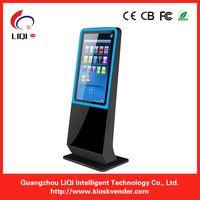 LIQI new touch screen kiosk Cash Register, Kiosk, Touch, Technology, Marketing, Phone, Tecnologia, Tech, Telephone