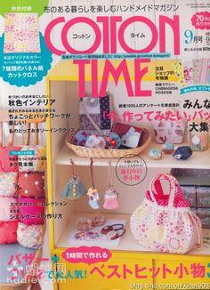 Cotton Time 2012 No.:9.