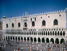 Skip the Line: Doges Palace Secret Itineraries
