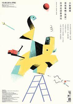 Elephant Gym - 麥東記 DONMAK & CO.