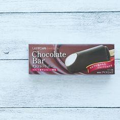 ブレンドチョコを使った「ウチカフェ チョコレートバー」が登場です!本格的で濃厚な味わいが楽しめるアイスです♪ http://lawson.eng.mg/8bb7d