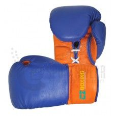 Lace Up Pro Fight Boxing Gloves Suppliers London Uk