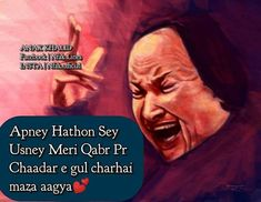 Too good ! Hindi Quotes, Me Quotes, Qoutes, Nfak Lines, Nusrat Fateh Ali Khan, Touching Words, Love Quotes For Her, Dear Diary