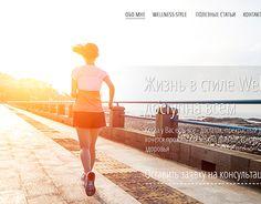 Landing page / Wellness Working On Myself, New Work, Landing, Web Design, Behance, Photoshop, Wellness, Gallery, Check