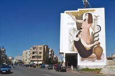 Εσπερίδες, Rabat, Μαρόκο.