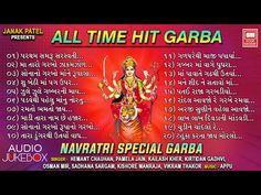 Gujarati Garba Songs, Navratri Songs, Navratri Garba, Non Stop Garba, Dp For Whatsapp Profile, Shayari In English, Navratri Special, Shayari Image, I Am Sad