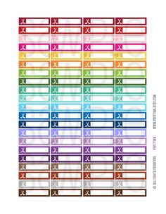 Printable Planner Stickers - Rainbow Hockey Sports Stickers - Planner Labels - Fits Erin Condren, The Happy Planner, Filofax and more! by partyINK on Etsy