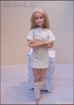 Я тоже кукол одеваю - Гардероб для куклы - Страна Мам