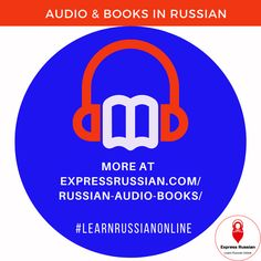 Listening and reading in Russian is indispensable if you want to improve your Russian! On my website, I have an updated list of online resources to improve your #Russiancomprehension skills! (audiobooks, YouTube Playlists, radio stations, streaming resources, online libraries, and more) Learn Russian Online, Radio Stations, Online Library, Playlists, Comprehension, Libraries, Audio Books, Improve Yourself, Website