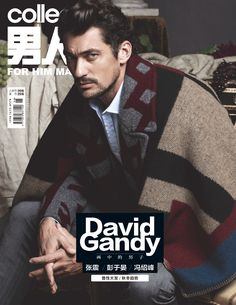David Gandy for FHM Collections China A/W 2014. Photographed by Jumbo Tsui. Styling: Justine Josephs. Hair/grooming: Oliver De Almeida.