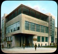 1931._Фабрика-кухня_№1.jpg (1023×958)