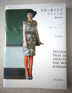 Book Review – Textiles that are loved around the world and dresses | Japanese Sewing, Pattern, Craft Books and Fabrics