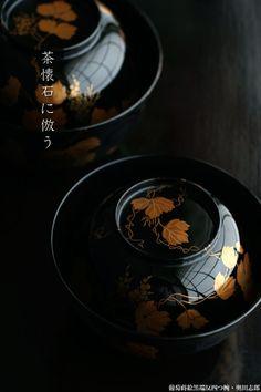 owan;a Japanese traditional wooden bowl@時代椀の葡萄紋様の写しもどうぞ。:葡萄蒔絵黒端反四つ椀・奥田志郎・竹田省:和食器・漆器・お椀 japan lacquerware