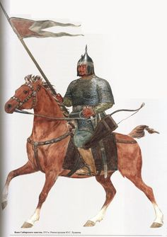 Warrior from Siberian Khanate, 16th cent.