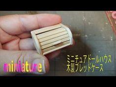 ミニチュアドールハウス小物 木製ブレッドケースMiniature dollhouse attachment Wooden bread case - YouTube