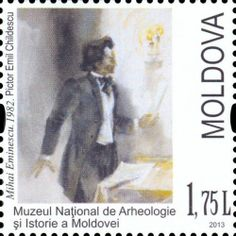Painting of Mihai Eminescu by Emil Childescu National Museum of Archaeology and History of Moldova. The Second City, Moldova, Prehistory, National Museum, Postage Stamps, Archaeology, Europe, Artists, Painting