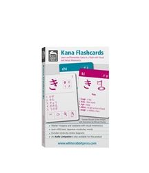 This is a great set of flashcards for Hiragana & Katakana for all those who learn Japanese.
