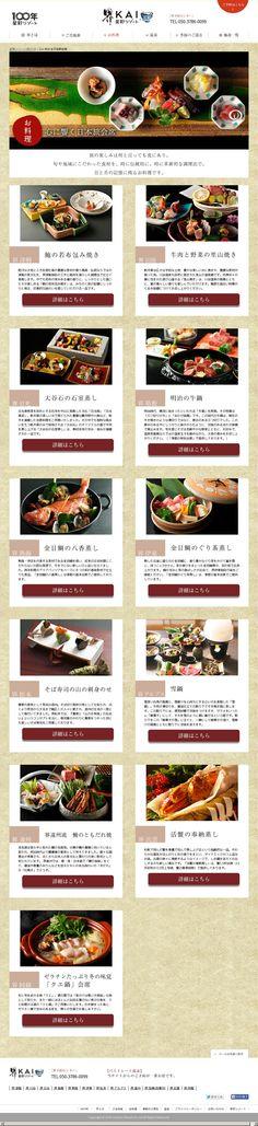 The website 'http://kai-ryokan.jp/cuisine/' courtesy of @Pinstamatic (http://pinstamatic.com)