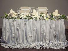 стильное оформление свадебного стола: 22 тыс изображений найдено в Яндекс.Картинках