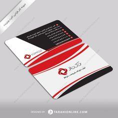 ثبت سفارش طراحی کارت ویزیت از طریق سایت طراحی آنلاین امکان پذیر است..طراحی کارت ویزیت تولیدی کفش و صندل تکتاز #خدمات_آنلاین #خلاقیت #طراحی_گرافیک #طراحی_آنلاین #دورکاری #گرافیک #گرافیست #طراحی_کارت_ویزیت #طراحی_لوگو #لوگو #زیبایی_بصری #طراحی_سربرگ #advertising #advertising_agency #tarahionline #teamwork Business Cards, Card Holder, Cover, Books, Design, Lipsense Business Cards, Rolodex, Libros, Book