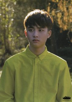 Kyungsoo exo D.O.