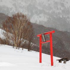 Winter in Hachimantai, Japan