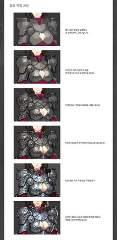 Coloring armor