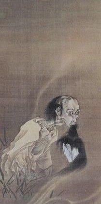 Rashomon kuniyoshi - Horrorklassiker aus der Edo-Zeit – Religion-in-Japan Japanese Artwork, Japanese Painting, Japanese Prints, Amaterasu, British Museum, Hannya Maske, Religion In Japan, Ghost Tattoo, Hokusai