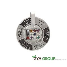 A stunning 12 tribes silver pendant, Priestly breastplate pendant, Judaica art…