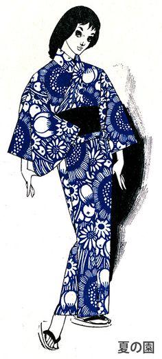 中原淳一復刻浴衣 それいゆ・ゆかた 夏の園 [2014] Nakahara Junichi 中原淳一 (1913-1988) Yukata - Garden of summer ゆかた 夏の園 - Soleil それいゆ magazine - reprint 2014 Fashion Illustration Vintage, Fashion Illustrations, Japanese Outfits, Female Characters, Kimono, Vintage Fashion, Victorian, Manga, Artwork