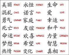 Chinesische frauen suchen männer craigslist va