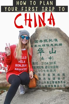 Americans can get quite a culture shock visiting China for the first time. With different customs and languages, and hassles like visas and censorship- it's no wonder why. Stay informed and you'll have a great first trip to China. Here are my tips to planning your first trip to China!