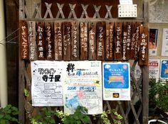 在食物多到吃不完的日本,竟有孩子晚餐只吃得起一根香蕉!震撼的蔬果店老闆娘發起「小孩食堂」,試著用店裡剩下的蔬菜做做晚餐,沒想到迅速有300間跟進,吸引了許多有志開辦食堂的人前來觀摩。